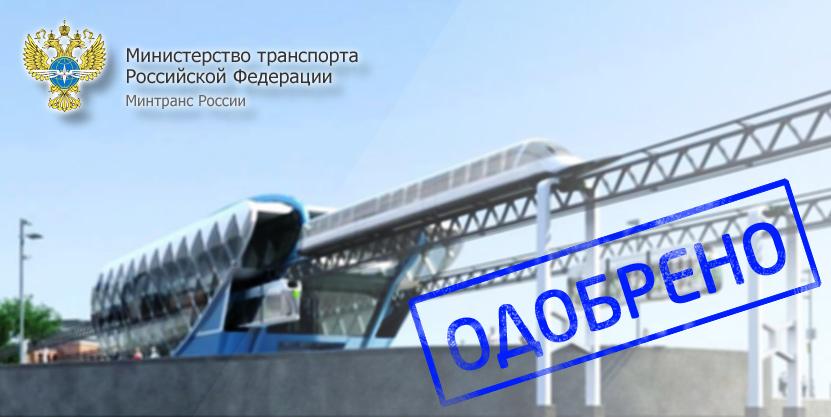 skyway россия
