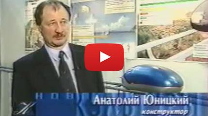 СТЮ на выставке «Твой дом — 2001» / Телеканал «Культура»