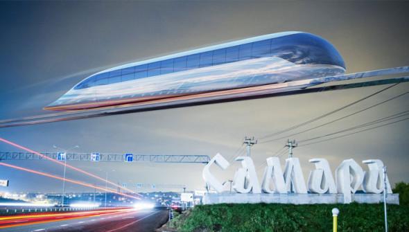 skyway-v-samare