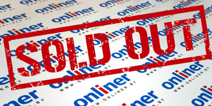 onliner-by-sold-out