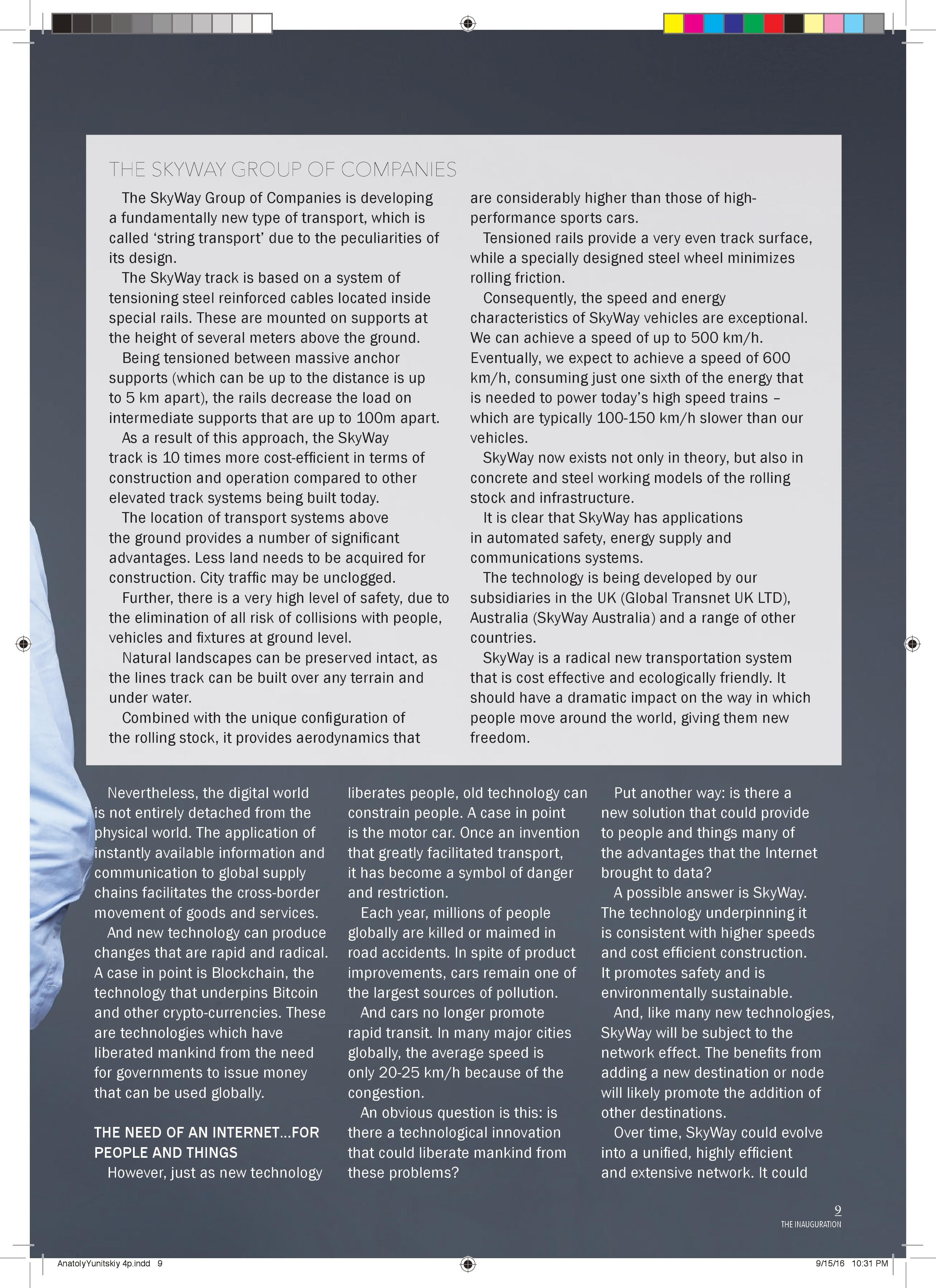 FinFuture SkyWay page 2