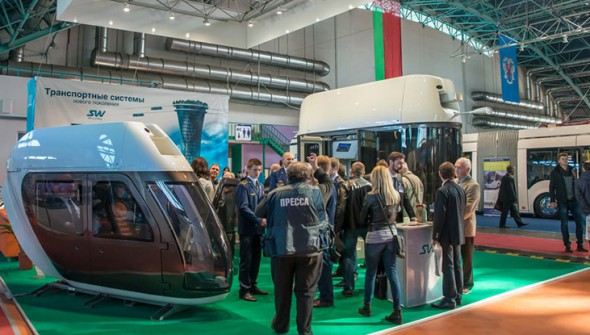 skyway-energy-expo-2016