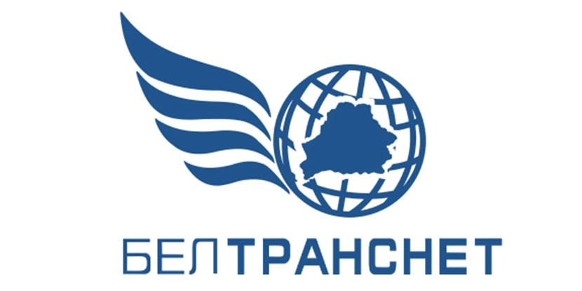 белтранснет-beltransnet-skyway-min