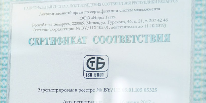 НОВЫЙ-УРОВЕНЬ-КАЧЕСТВА-SKYWAY-min