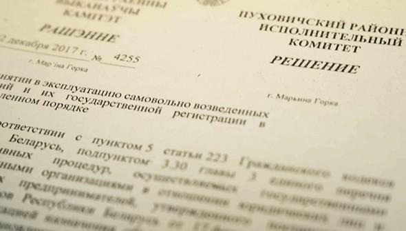 1-Й-ПУСКОВОЙ-КОМПЛЕКС-ЭКОТЕХНОПАРКА-SKYWAY-ПРИНЯТ-В-ЭКСПЛУАТАЦИЮ-min