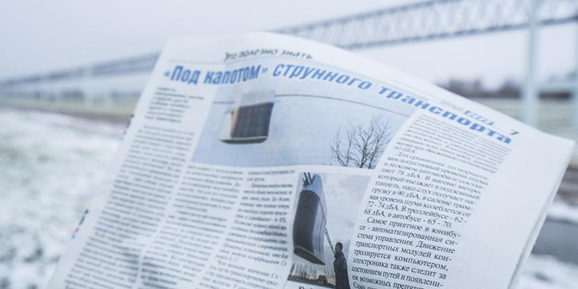 komsomolskaya_pravda_o_skyway