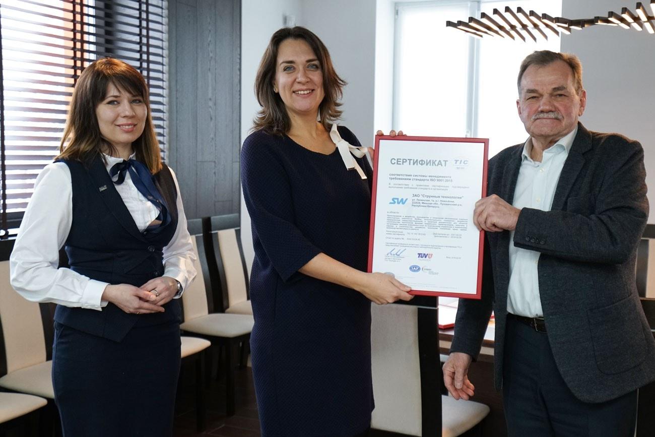 ISO9001_2015-min