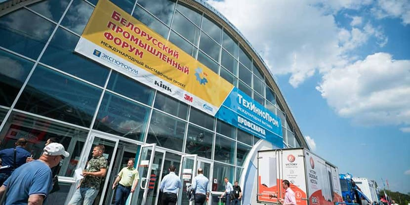 skyway на Белорусском-промышленном-форуме