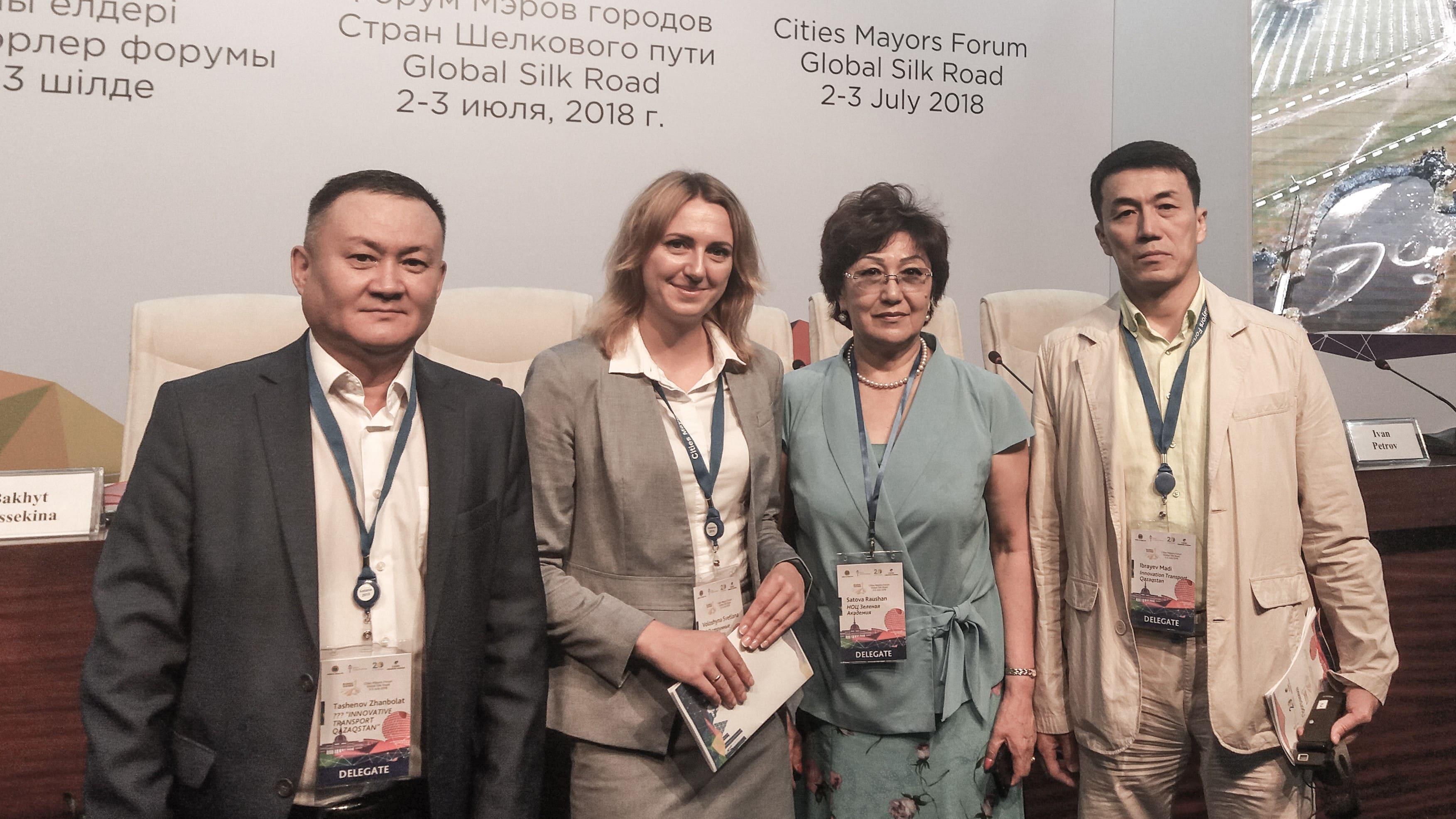 форум мэров городов стран шелкового пути (2)
