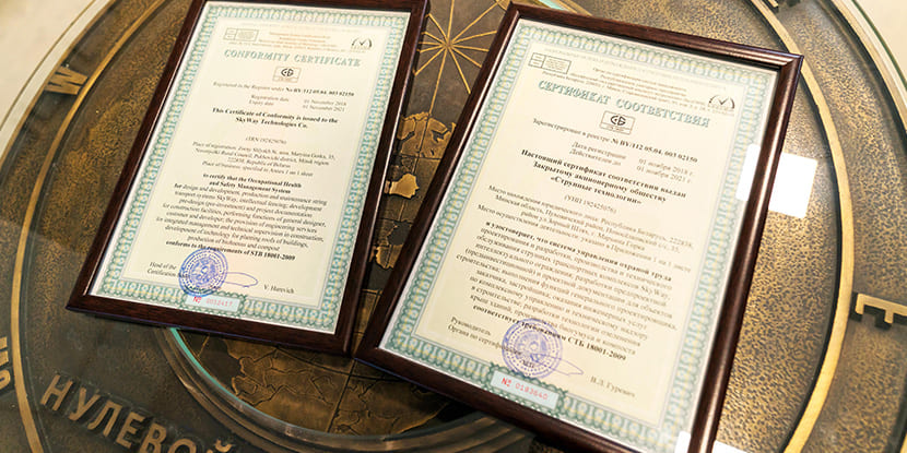 сертификат-skyway