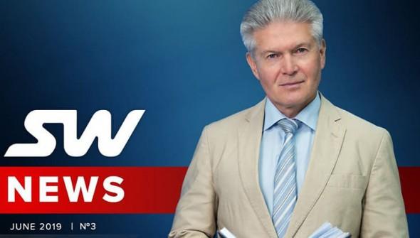 новости-скайвей (1)