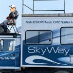 фотоотчет-экофест-скайвей-skyway-2019-159