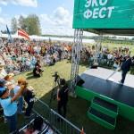 экофест-2019-марьина-горка-экотехнопарк-skyway-скайвей-109