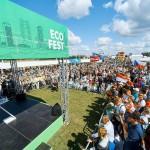 экофест-2019-марьина-горка-экотехнопарк-skyway-скайвей-43