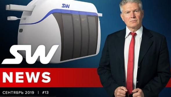 новости-skyway-13 (1)