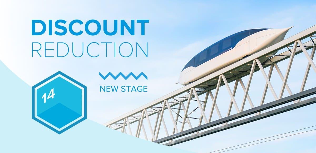 3. Проект SkyWay переходит на новый этап 14.1