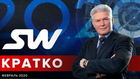 новости-скайвей-2020-skyway (1)