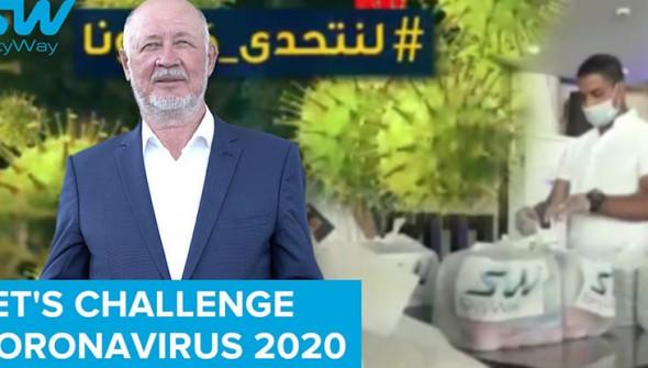 coronovirus-challenge (1)