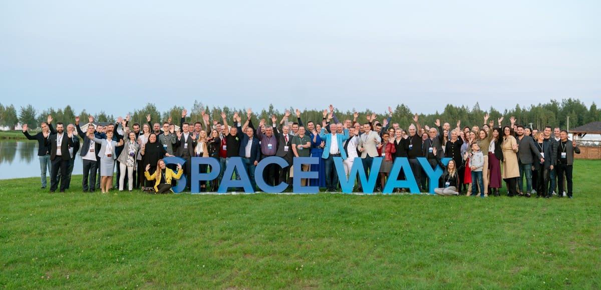 skyway-spaceway-unitkiy7