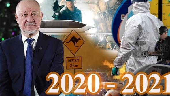 skyway2020-2021