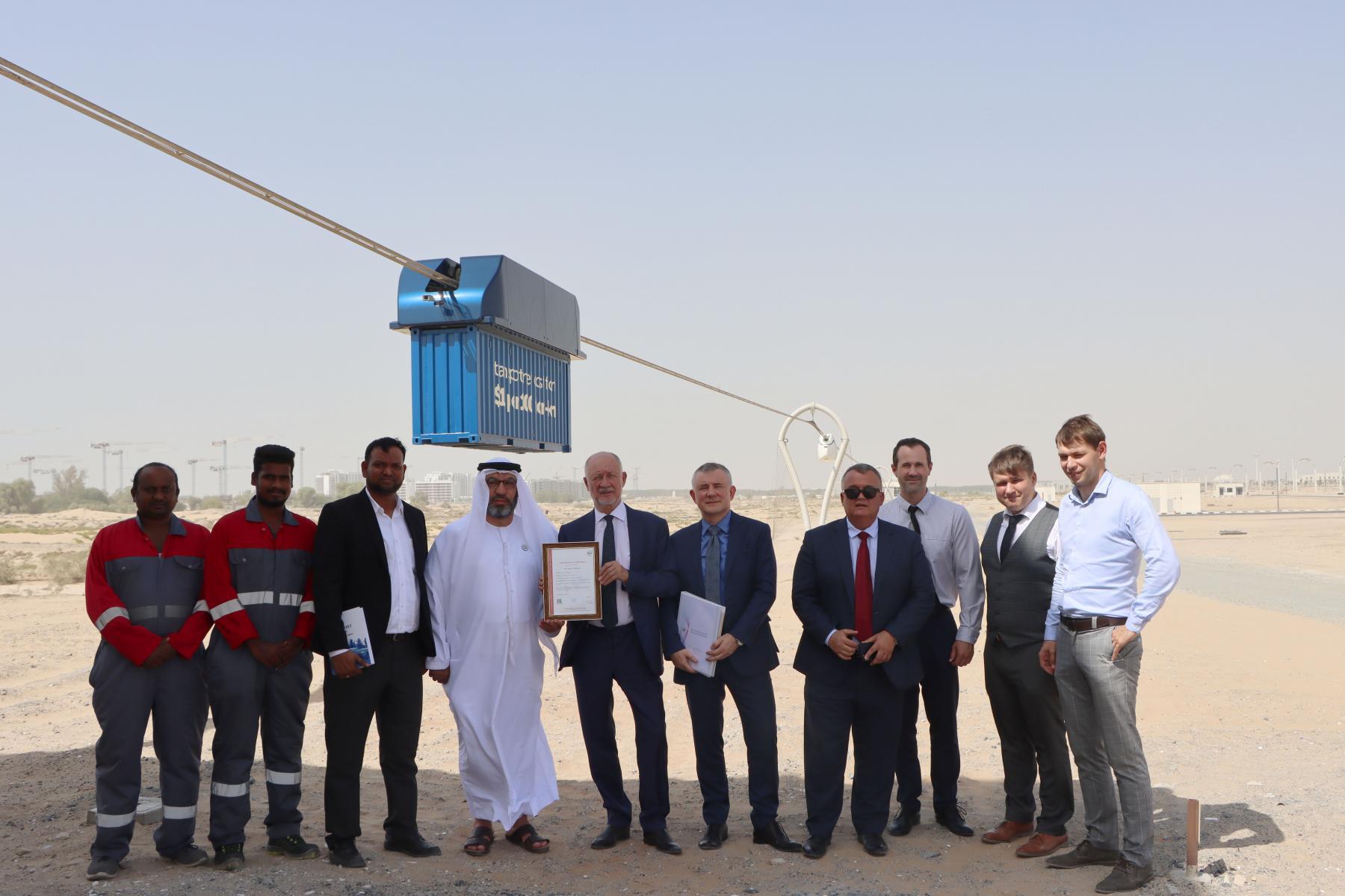 Команда инженеров, принимавших участие в работах по сертификации технологии uSky