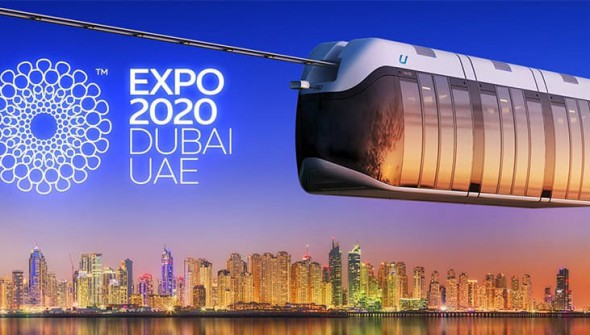 expo2020 (1)